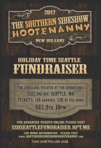 hoot2017_seattle_postcard